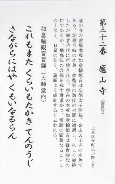 ファイル 395-2.jpg
