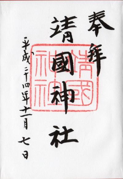ファイル 417-1.jpg