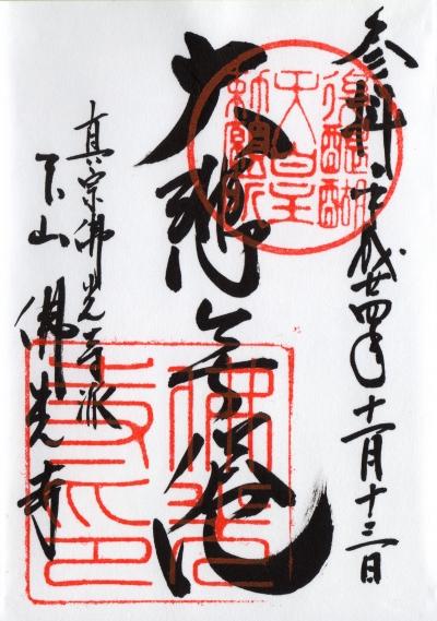 ファイル 419-1.jpg