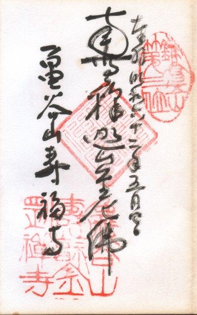 ファイル 42-1.jpg