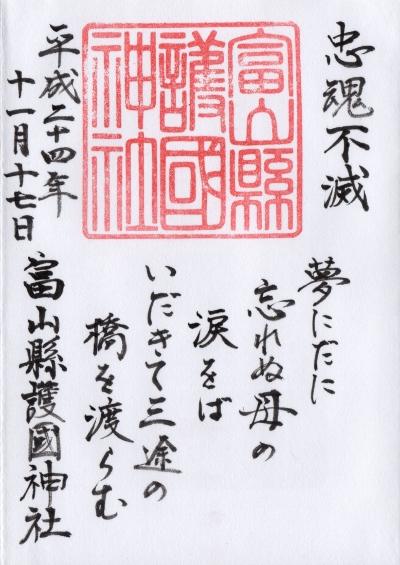 ファイル 424-1.jpg
