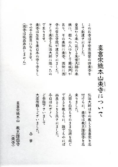 ファイル 429-3.jpg