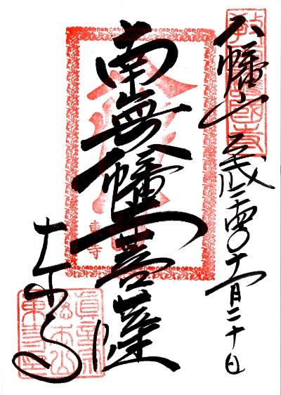 ファイル 432-1.jpg
