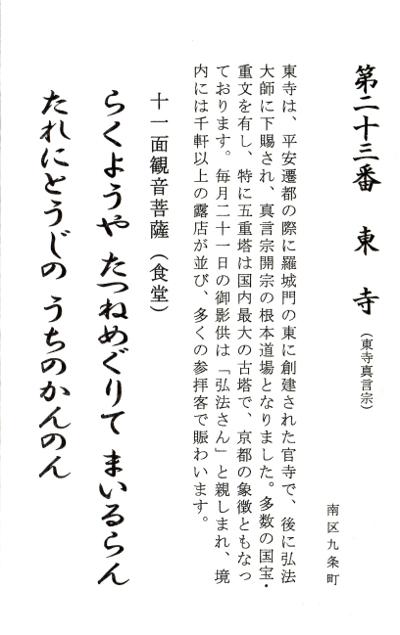 ファイル 433-2.jpg