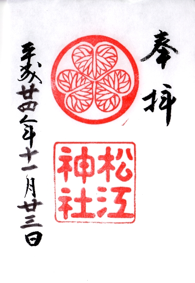 ファイル 437-1.jpg