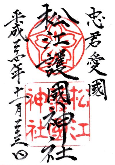 ファイル 438-1.jpg