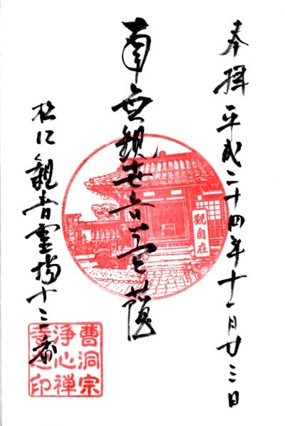 ファイル 442-1.jpg