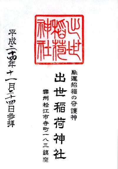 ファイル 443-1.jpg
