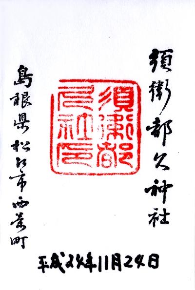 ファイル 447-1.jpg