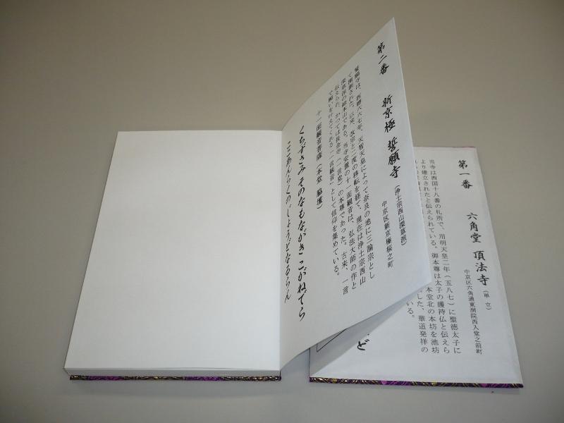 ファイル 449-3.jpg
