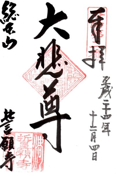 ファイル 453-1.jpg