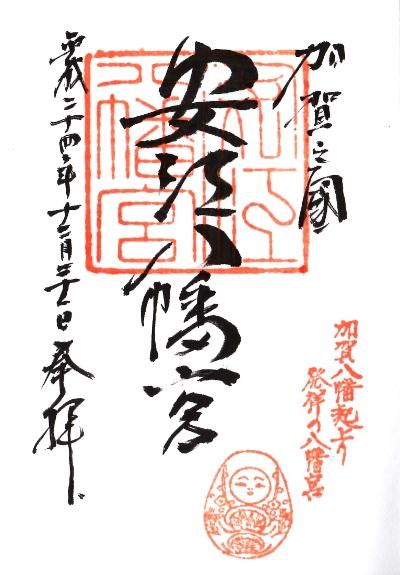 ファイル 461-1.jpg