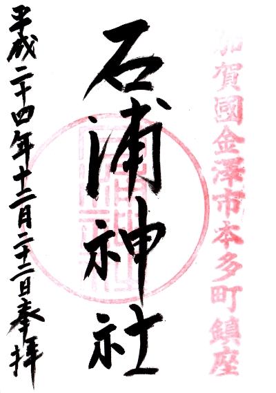 ファイル 465-1.jpg