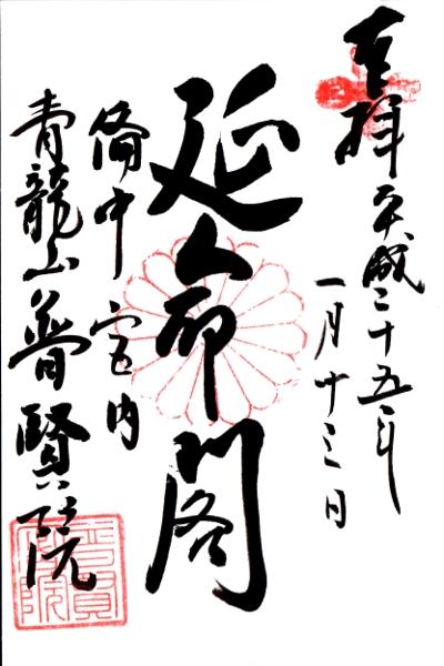 ファイル 468-1.jpg
