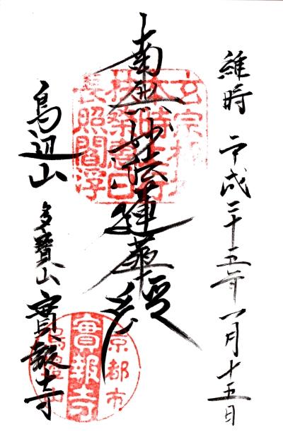 ファイル 470-1.jpg