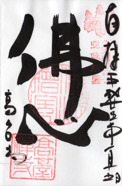 ファイル 473-1.jpg