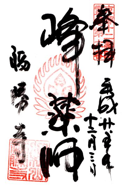 ファイル 507-1.jpg