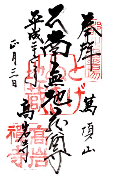ファイル 512-1.jpg