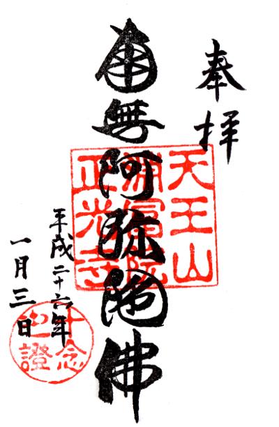 ファイル 515-1.jpg