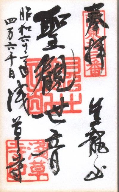 ファイル 52-1.jpg