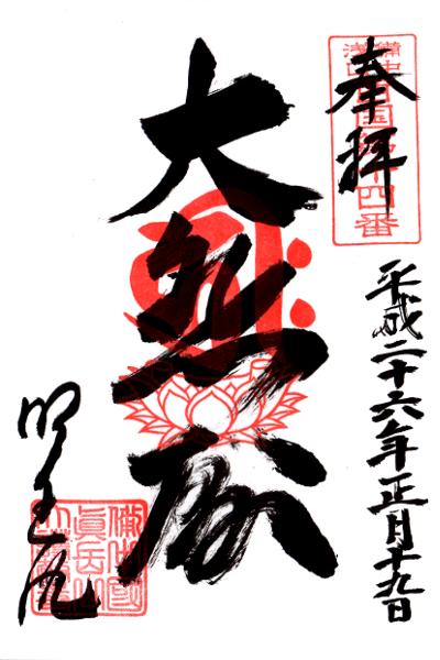 ファイル 526-1.jpg
