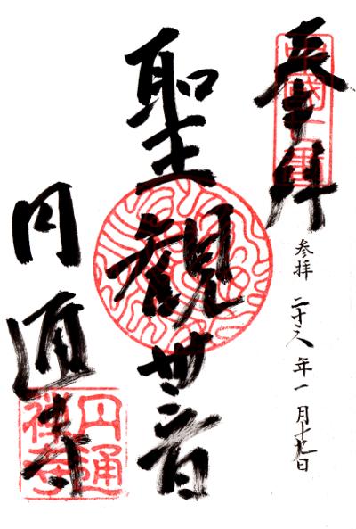 ファイル 528-1.jpg