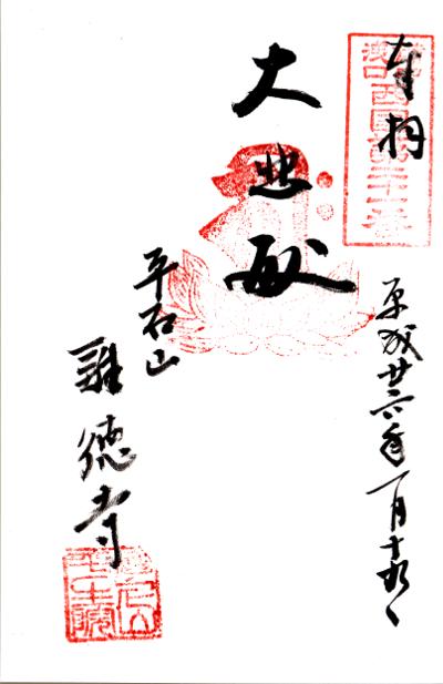 ファイル 532-1.jpg
