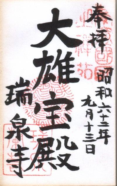 ファイル 54-1.jpg