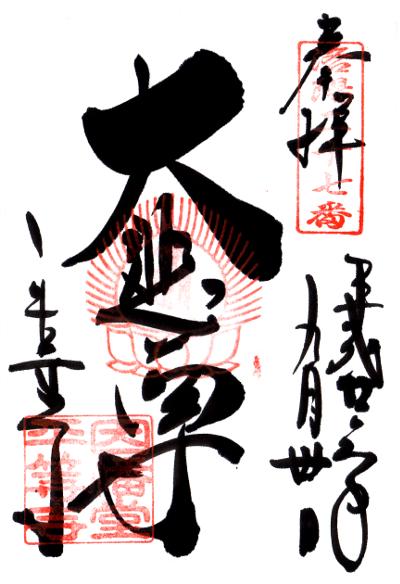 ファイル 543-1.jpg