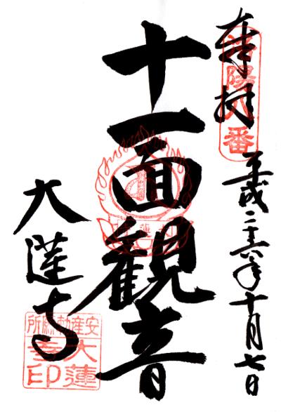 ファイル 545-1.jpg