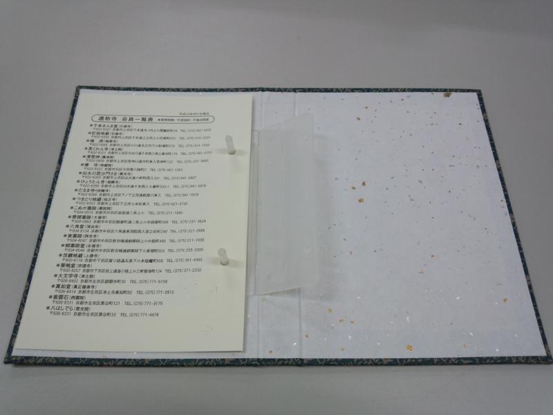 ファイル 546-3.jpg