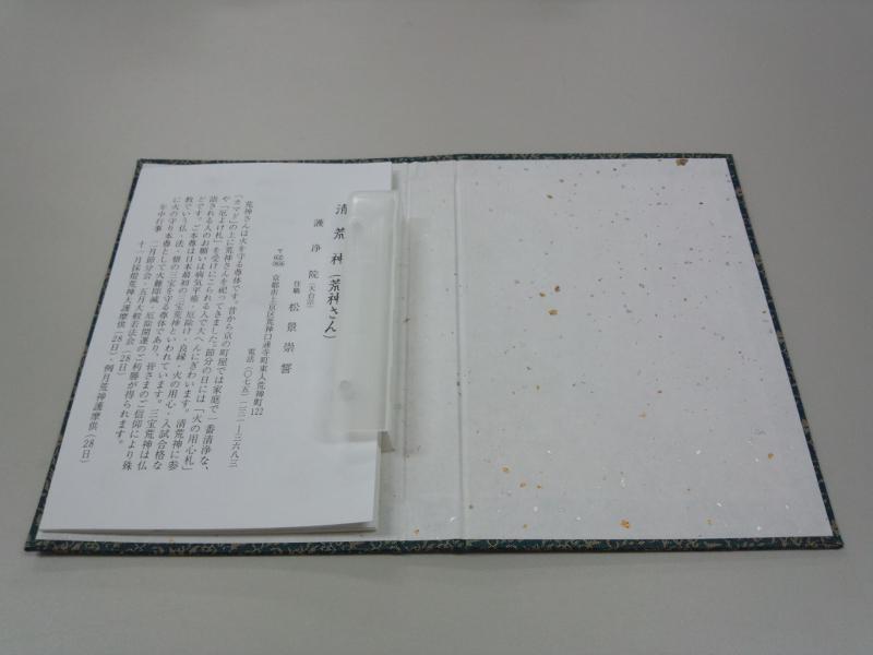 ファイル 546-4.jpg