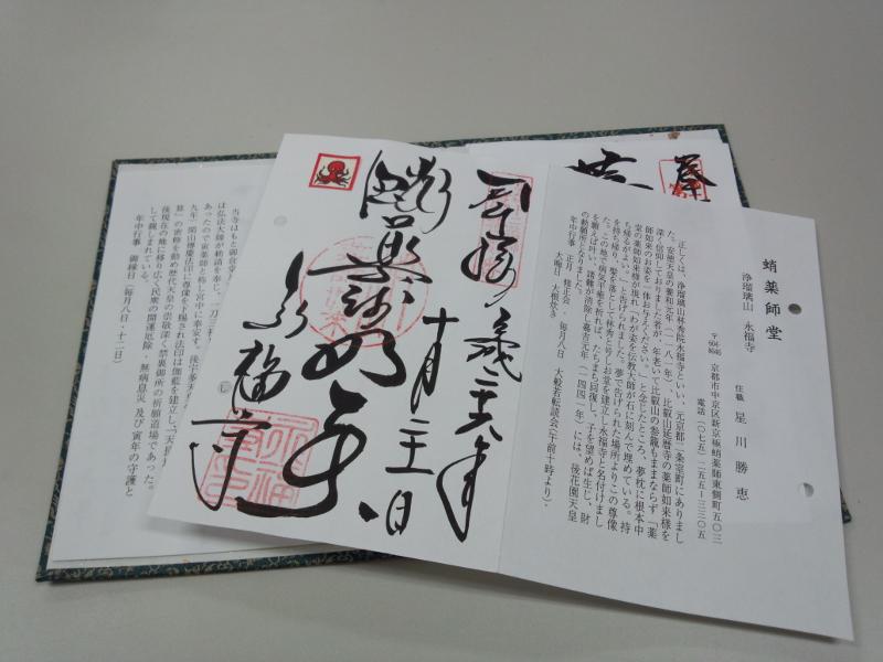 ファイル 546-5.jpg