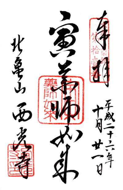 ファイル 550-1.jpg