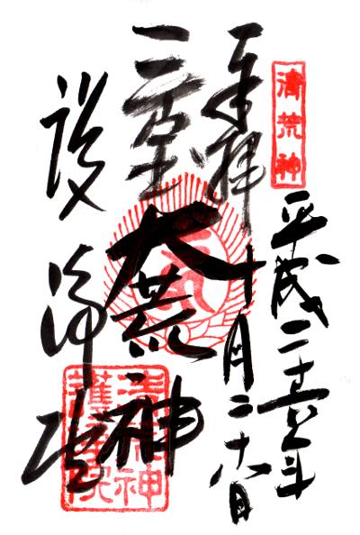 ファイル 556-1.jpg