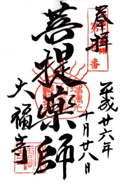 ファイル 561-1.jpg