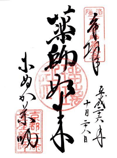 ファイル 562-1.jpg