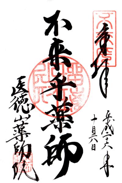 ファイル 563-1.jpg