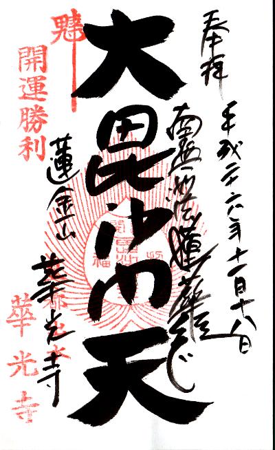 ファイル 571-2.jpg