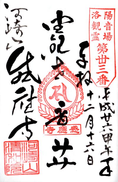 ファイル 588-1.jpg
