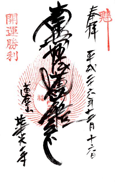 ファイル 589-1.jpg
