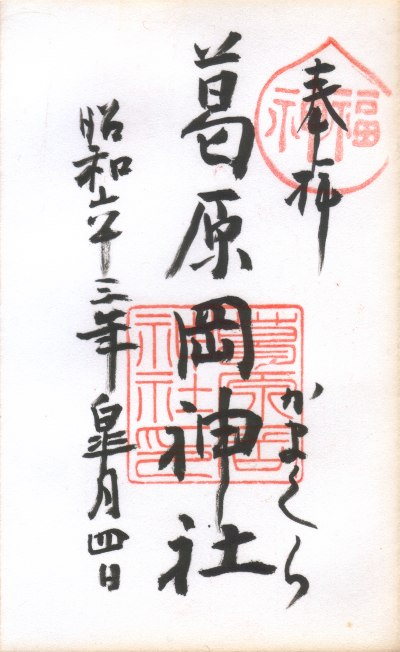 ファイル 59-1.jpg