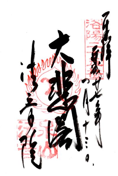ファイル 591-1.jpg