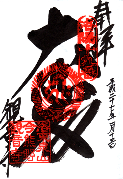 ファイル 594-1.jpg