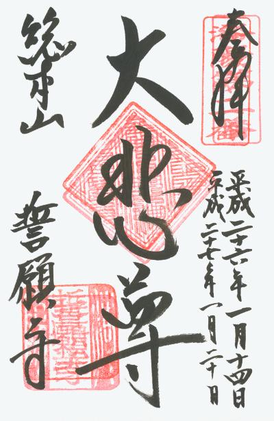 ファイル 607-1.jpg