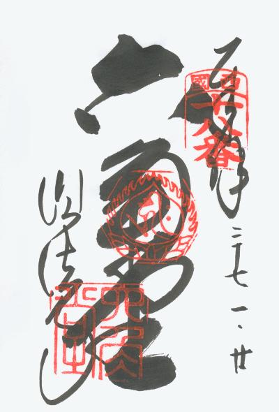 ファイル 608-1.jpg