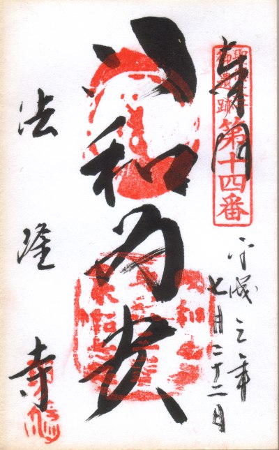 ファイル 62-1.jpg
