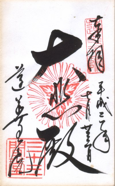 ファイル 68-1.jpg
