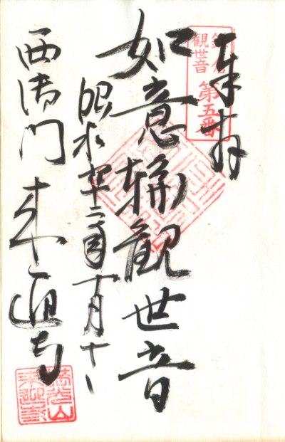 ファイル 75-1.jpg