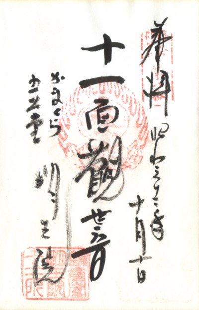 ファイル 77-1.jpg
